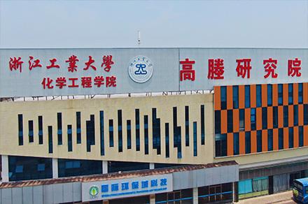 宜兴国际环保城科技发展有限公司
